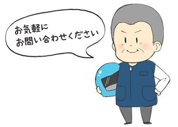 yorozu7